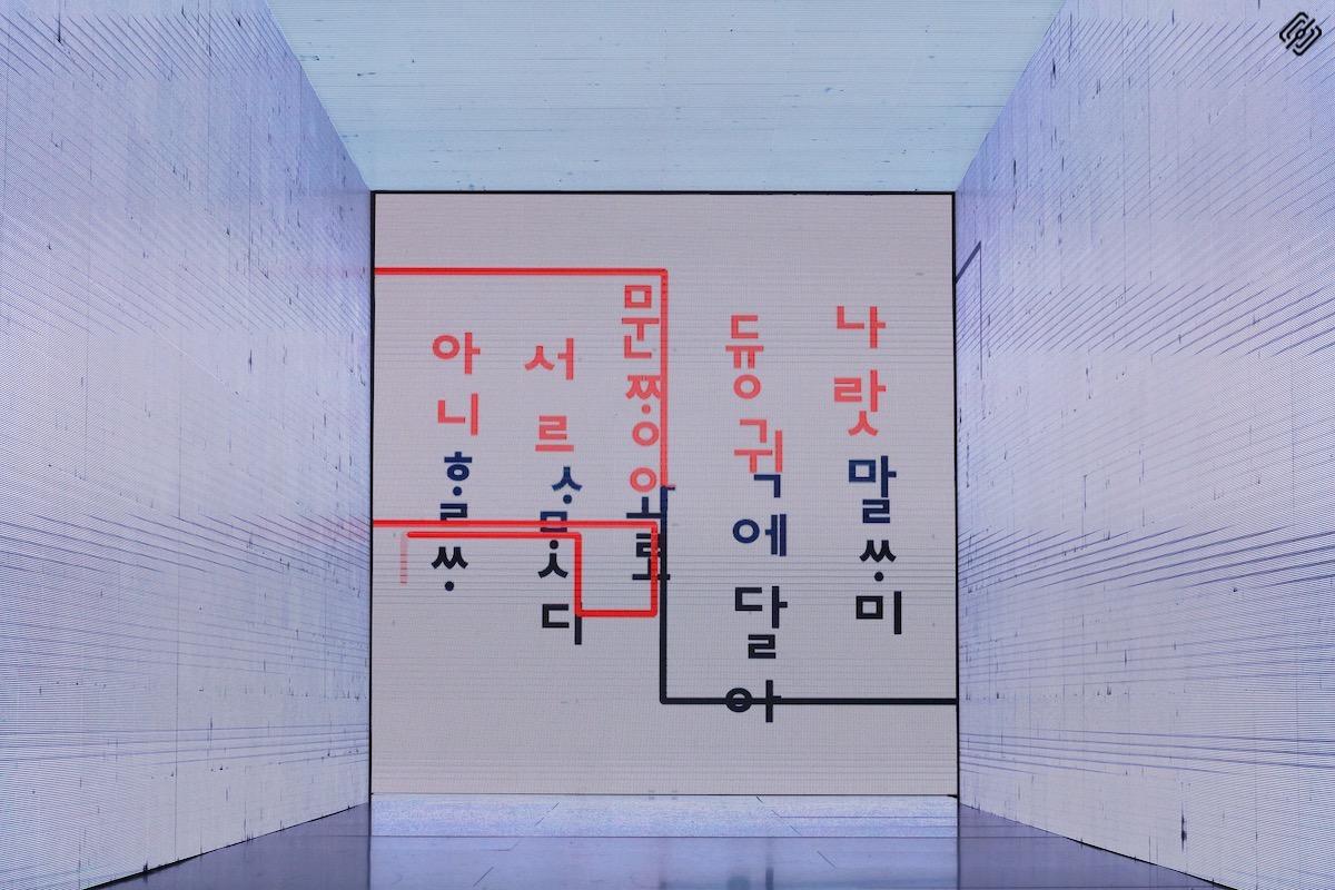 Fitur 2020   Korea del Sur